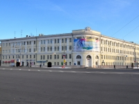 Nizhny Novgorod, Minin i Pozharsky sq, house 6. multi-purpose building