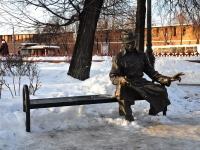 Нижний Новгород, скульптура Читатель газеты