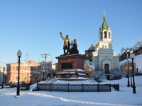 Нижний Новгород, площадь Народного единства. памятник гражданину Минину и князю Пожарскому