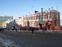下諾夫哥羅德, Rozhdestvenskaya st, 房屋 3. 公寓楼
