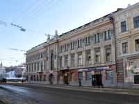 Нижний Новгород, улица Рождественская, дом 6. офисное здание