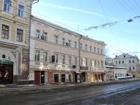 Нижний Новгород, улица Рождественская, дом 10. офисное здание
