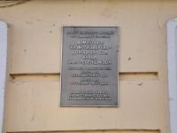 Нижний Новгород, улица Рождественская, дом 12. многоквартирный дом