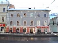 Нижний Новгород, улица Рождественская, дом 14. многоквартирный дом