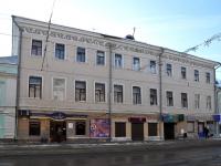 Нижний Новгород, улица Рождественская, дом 16. многофункциональное здание