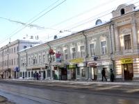 Нижний Новгород, улица Рождественская, дом 18. многофункциональное здание