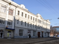 下諾夫哥羅德, Rozhdestvenskaya st, 房屋 19. 法院