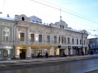 Нижний Новгород, улица Рождественская, дом 20. многофункциональное здание