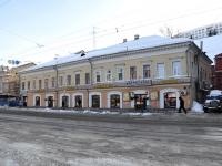 Нижний Новгород, улица Рождественская, дом 22. многоквартирный дом
