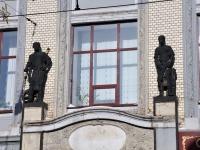 下諾夫哥羅德, Rozhdestvenskaya st, 房屋 23. 多功能建筑