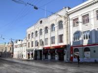 Нижний Новгород, улица Рождественская, дом 23. многофункциональное здание