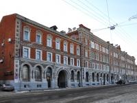 Нижний Новгород, улица Рождественская, дом 24. многофункциональное здание