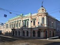 Нижний Новгород, улица Рождественская, дом 27. памятник архитектуры Доходный дом купца Н.А. Бугрова