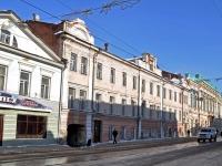 Нижний Новгород, улица Рождественская, дом 29. офисное здание
