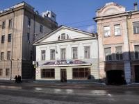 下諾夫哥羅德, Rozhdestvenskaya st, 房屋 31. 商店