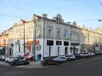 Нижний Новгород, улица Рождественская, дом 39. офисное здание