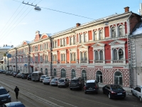 Nizhny Novgorod, Rozhdestvenskaya st, house 43. office building