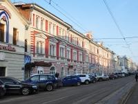 下諾夫哥羅德, Rozhdestvenskaya st, 房屋 43. 写字楼