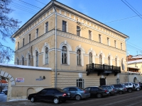 Nizhny Novgorod, Rozhdestvenskaya st, house 45А. exhibition center