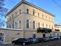 улица Рождественская, дом 45А. выставочный комплекс