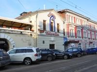 Нижний Новгород, улица Рождественская, дом 45В. ресторан