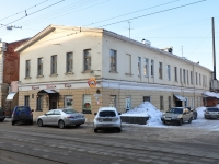 Nizhny Novgorod, Rozhdestvenskaya st, house 47С. multi-purpose building
