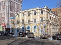 Нижний Новгород, улица Добролюбова, дом 10. офисное здание