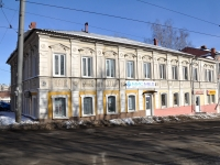 Nizhny Novgorod, Dobrolyubov st, house 20. Apartment house
