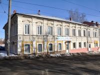 Нижний Новгород, улица Добролюбова, дом 20. многоквартирный дом