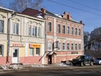 Нижний Новгород, улица Добролюбова, дом 22. многоквартирный дом