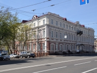 Nizhny Novgorod, Sovetskaya st, house 9. office building