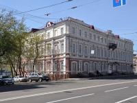 Нижний Новгород, улица Советская, дом 9. офисное здание