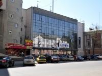 下諾夫哥羅德, 旅馆 МАРИНС ПАРК ОТЕЛЬ, Sovetskaya st, 房屋 12