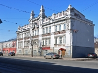 Nizhny Novgorod, Sovetskaya st, house 16. office building