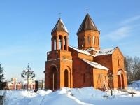 Нижний Новгород, улица Ямская 3-я. церковь Армянская
