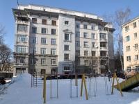 Нижний Новгород, улица Минина, дом 1. многоквартирный дом