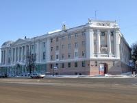 Нижний Новгород, улица Минина, дом 2. многоквартирный дом