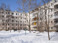 Nizhny Novgorod, Minin st, house 3А. Apartment house