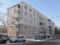 Нижний Новгород, улица Минина, дом 3А. многоквартирный дом