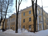 Nizhny Novgorod, Minin st, house 3Б. Apartment house