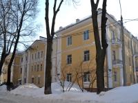 Нижний Новгород, улица Минина, дом 3Б. многоквартирный дом