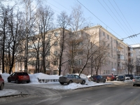 Nizhny Novgorod, Minin st, house 3. Apartment house