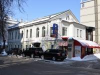 Нижний Новгород, улица Минина, дом 4. офисное здание