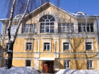 Nizhny Novgorod, Minin st, house 5А. Apartment house
