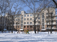 Nizhny Novgorod, Minin st, house 5. Apartment house