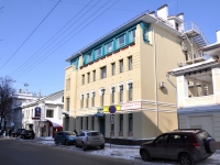 Nizhny Novgorod, Minin st, house 6А. office building