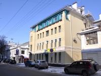 Нижний Новгород, улица Минина, дом 6А. офисное здание
