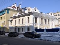 Нижний Новгород, улица Минина, дом 6. офисное здание