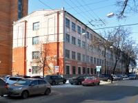 Nizhny Novgorod, academy ВОЛЖСКАЯ ГОСУДАРСТВЕННАЯ АКАДЕМИЯ ВОДНОГО ТРАНСПОРТА (ВГАВТ), Minin st, house 7