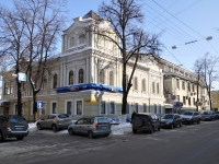 Nizhny Novgorod, Minin st, house 8А. office building